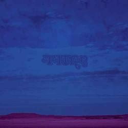 TITAN A Raining Sun Of Light & Love For You & You & You (Digipack)