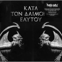 ROTTING CHRIST. Kata Ton Daimona Eaytoy CD